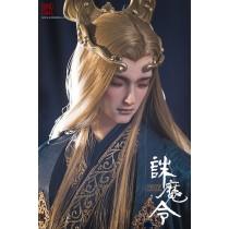 Ring Doll 72cm boy Xun Yu