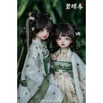 Ringdoll Bi Luo Chun, 44cm Ring Girl