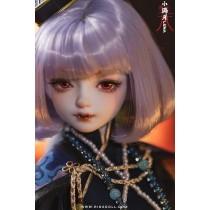 Ring Doll 44cm Girl Luna